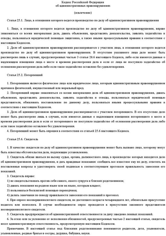 Административный Регламент Приказ 185 Скачать
